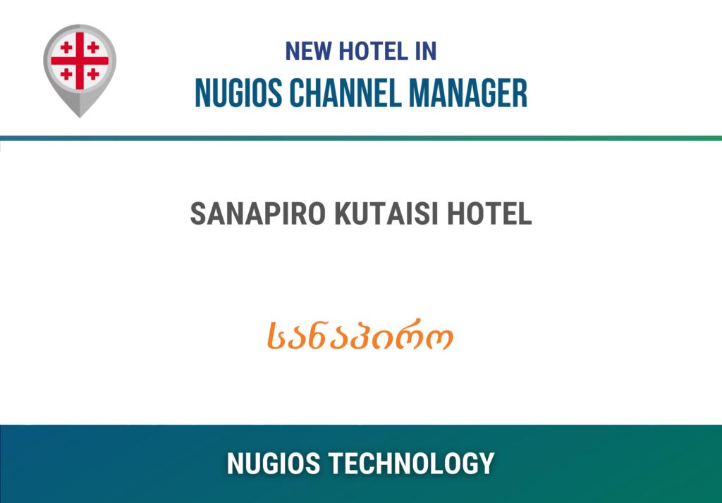 Sanapiro Kutaisi Hotel